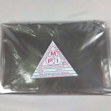 พลาสติกปูบ่อ_180908_0011-1024x768