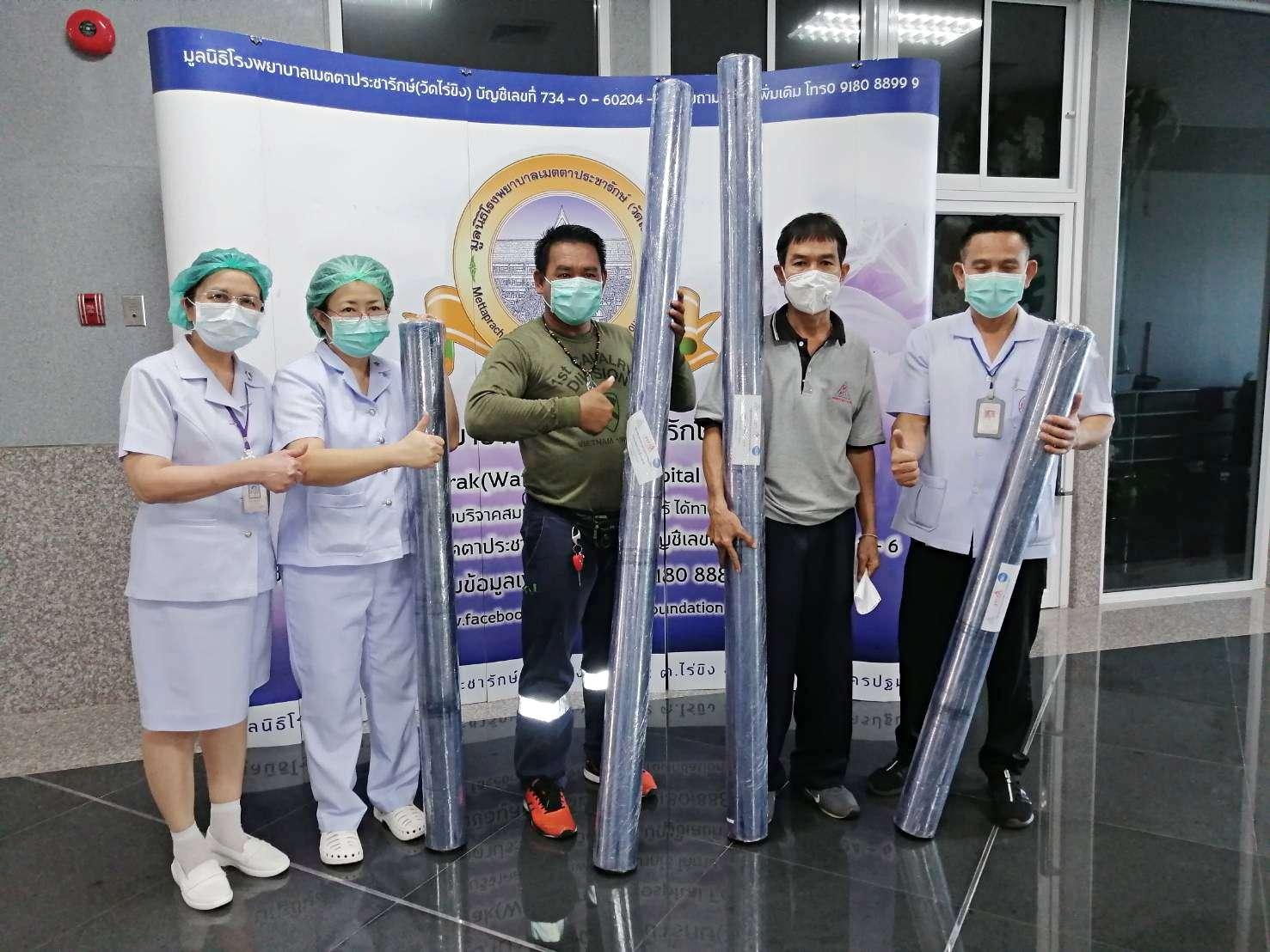 MPI และ ART ร่วมฝ่าวิกฤต Covid 19 มอบพลาสติกใสสำหรับใช้ป้องกันเชื้อโรคให้แก่โรงพยาบาลกว่า 200 แห่ง
